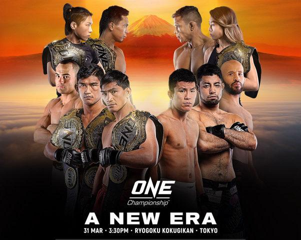 ONE Championship 2019.03.31両国国技館